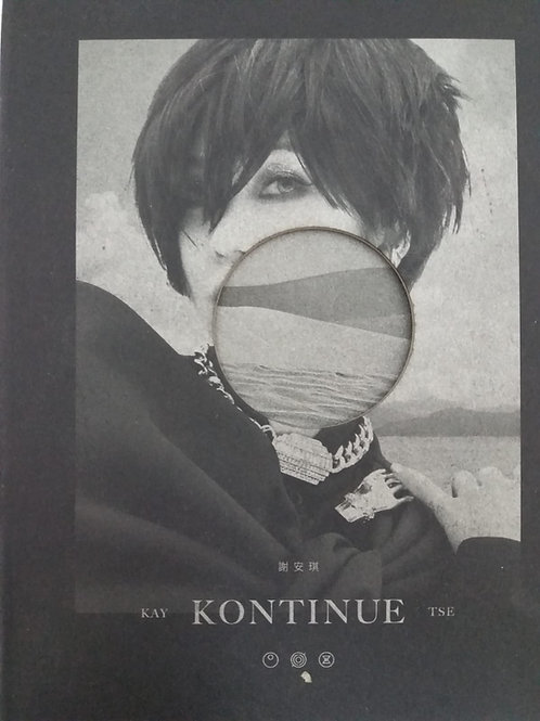 謝安琪 - Kontinue