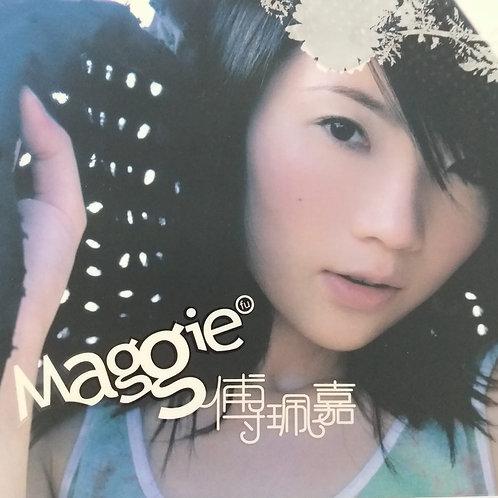 傅珮嘉 - Maggie