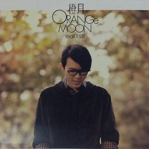 方大同 - 橙月 Orange Moon