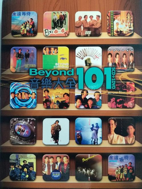 Beyond - Beyond音樂大全101 (5 CD+DVD)