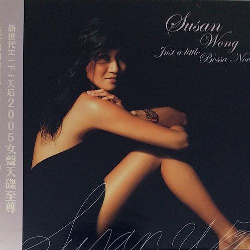 Susan Wong - Just A Little Bossa Nova
