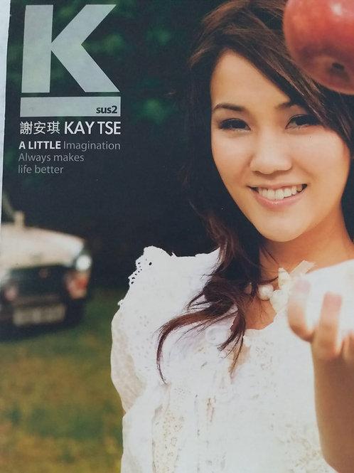 謝安琪 - K SUS2 (CD+VCD)