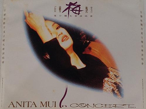 梅艷芳 - 百變梅艷芳夏日耀光華演唱會 (2 CD/ 日版1A1 TO )