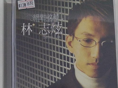 林志炫 - 絕對收藏 (2 CD/台版)