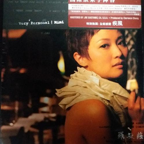 羅敏莊 - Very Personal (全新未開封)