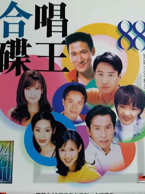 寶麗金88極品音色系列 合唱碟王