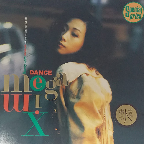 林憶蓮 - 傾斜都市燒燒燒 Dance Mega Mix (1A2 TO/日版)