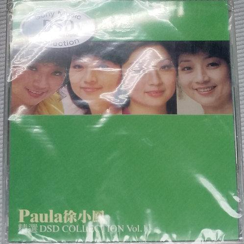 徐小鳳 - 徐小鳳精選 DSD Collection Vol. 1 (全新未開封)