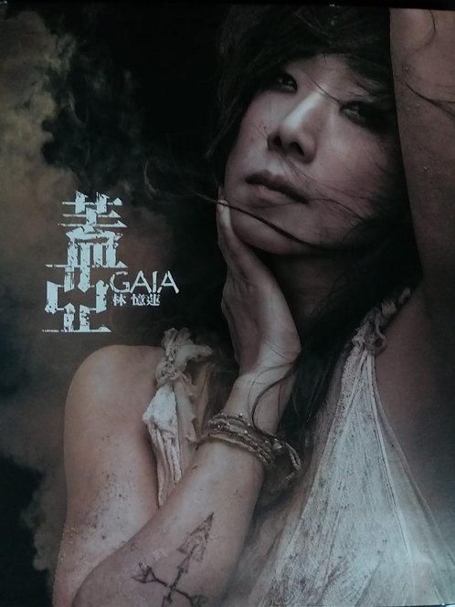林憶蓮 - 蓋亞 (CD+DVD)