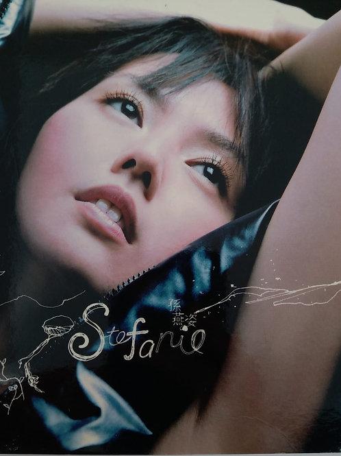 孫燕姿 - Stefanie