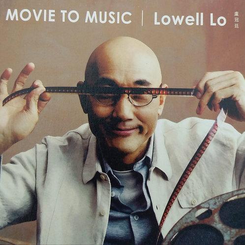 盧冠廷 - Movie To Music (CD+DVD)