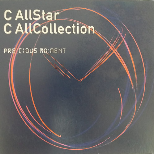 C AllStar - 此刻無價 C AllStar Collection