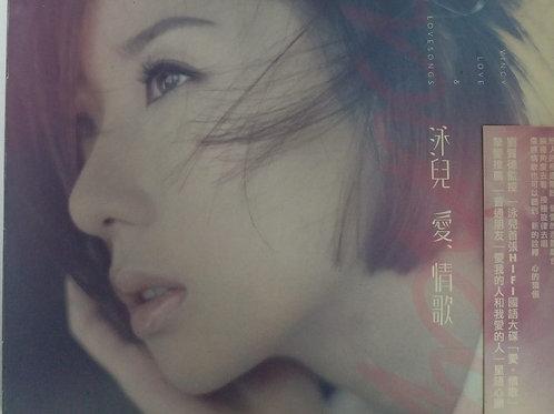 泳兒 - 愛 情歌 (CD + DVD)