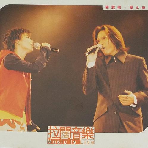 蘇永康/陳慧嫻 - music is live