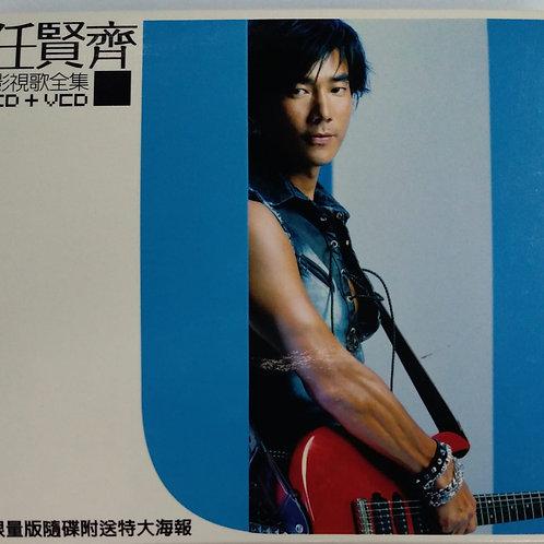 任賢齊 - 任賢齊影視歌全集 (CD+VCD)