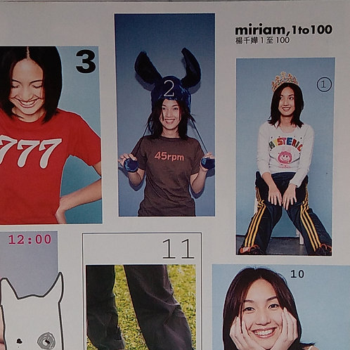 楊千嬅 - Miriam ,1 to 100