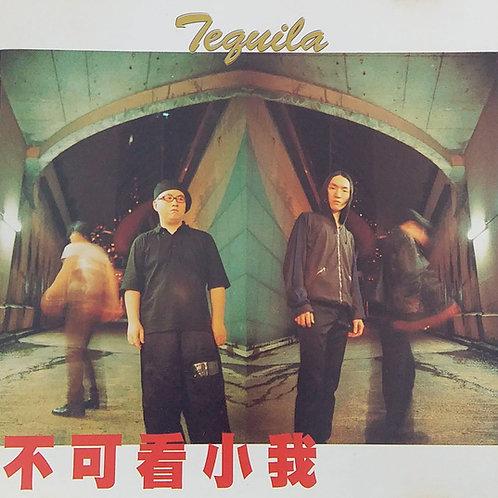 Tequila - 不可看小我