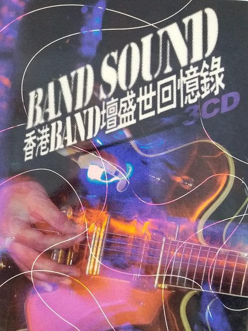 BAND SOUND - 香港BAND 壇盛世回憶錄 (3CD)