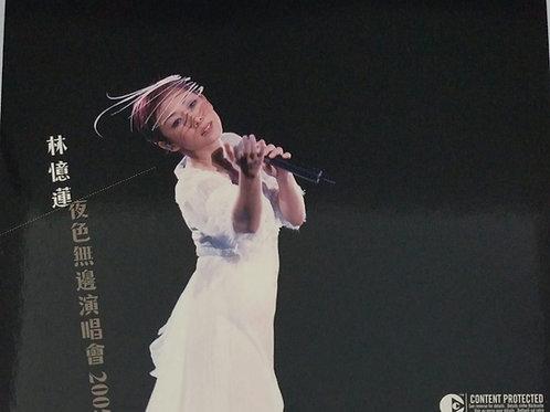 林憶蓮 - 夜色無邊演唱會2005 (2 CD)