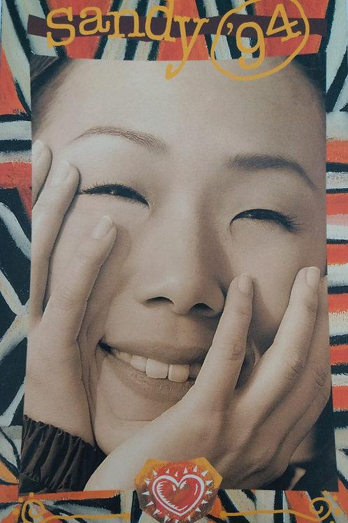 林憶蓮 - Sandy'94