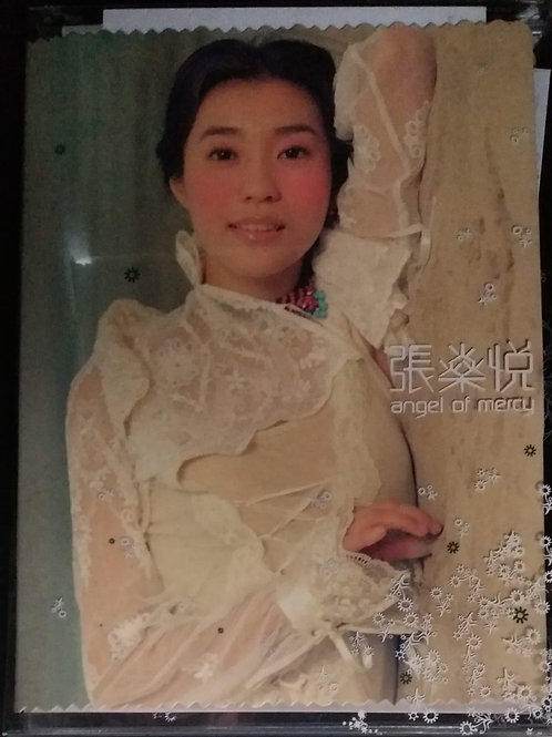 張燊悅 - Angel Of Mercy