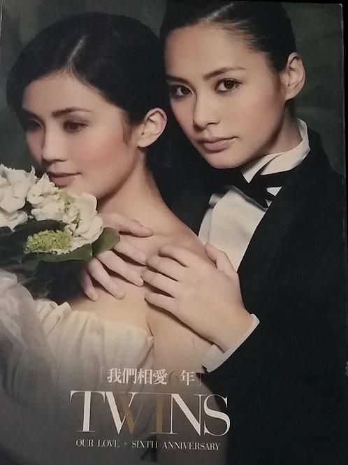 Twins - 我們相愛6年 新曲+精選 (3 CD/DSD)
