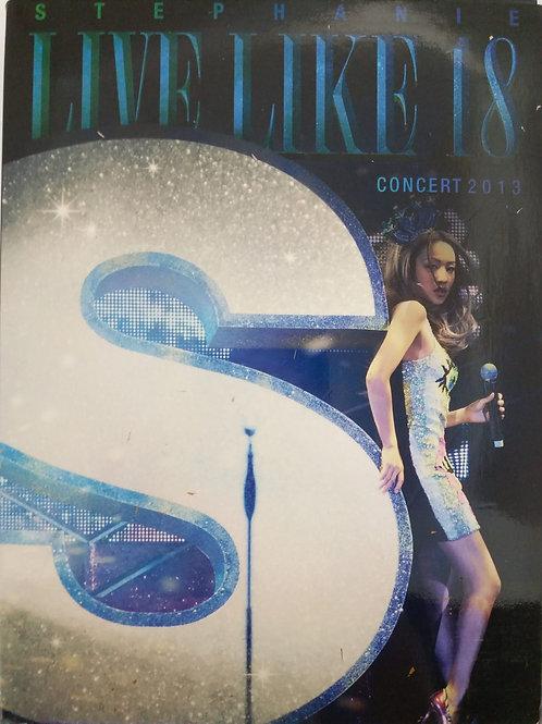 鄭融 - Stephanie Live Like 18 Concert 2013 (2 CD)