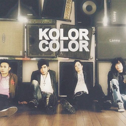 Kolor - Color