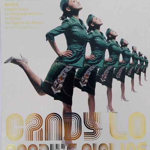 盧巧音 - 糖果航空 Candy's Airline (CD+VCD)