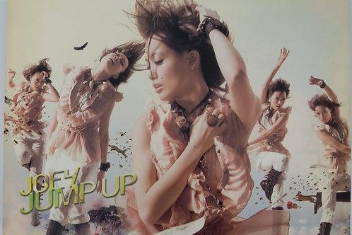 容祖兒 - Jump Up