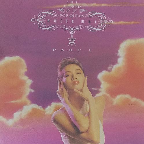 梅艷芳 -The Legend Of Pop Queen Part I +Part II (2 CD)