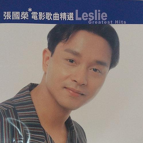 張國榮 -滾石香港黃金十年:張國榮電影名曲精選
