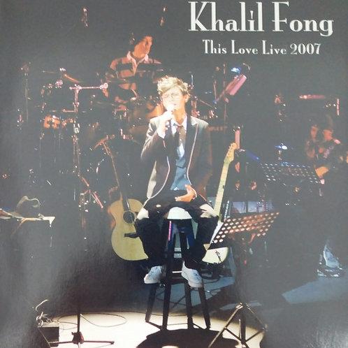 方大同 - This Love Live 2007 (2 CD)