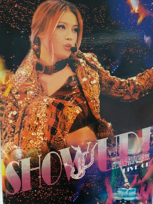 容祖兒 - Show Up ! 演唱會 (2 CD)