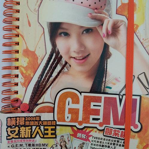 G.E.M. - GEM 同名專輯