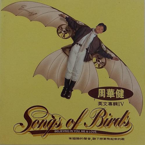 周華健 - 英文專輯IV Songs Of Birds