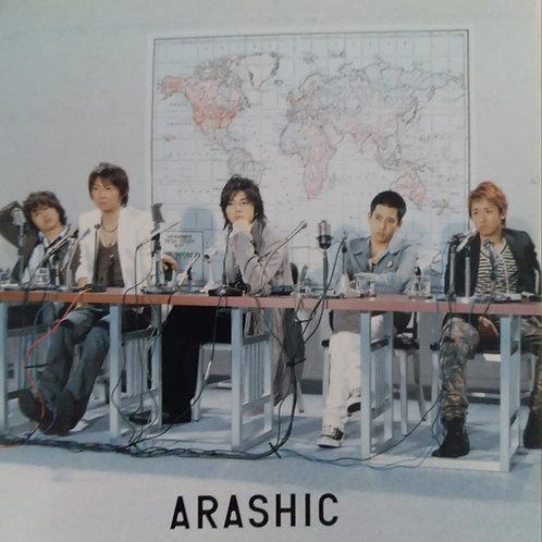 嵐 - Arashic (CD+DVD)