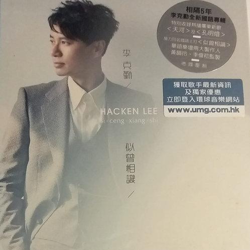 李克勤 - 似曾相識 Si Ceng Xiang Shi(CD+DVD/全新未開封)