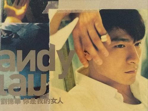 劉德華 - 你是我的女人(台版/CD+VCD)