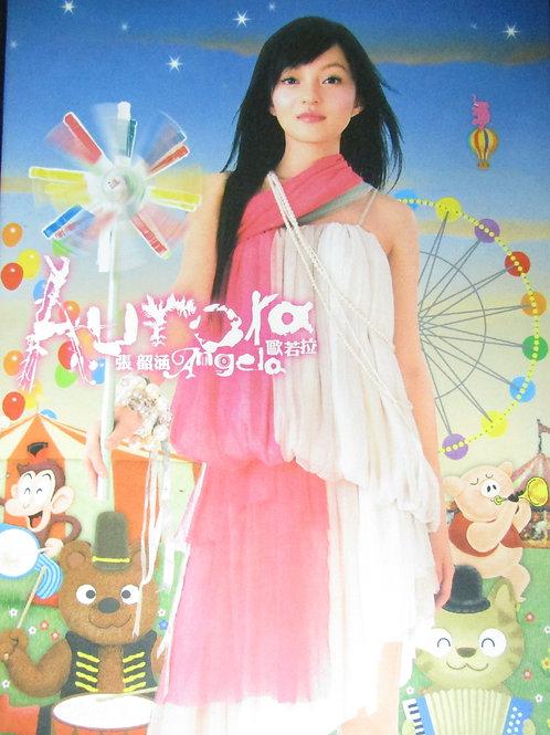張韶涵 - 歐若拉 Aurora (CD+DVD/台灣特別版)