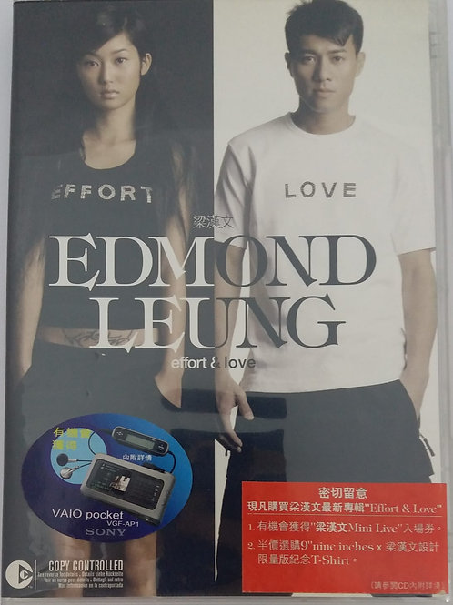梁漢文 - Effort & Love