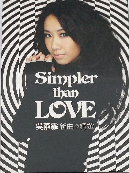 吳雨霏 - Simpler than Love 新歌+精選 (2 CD)