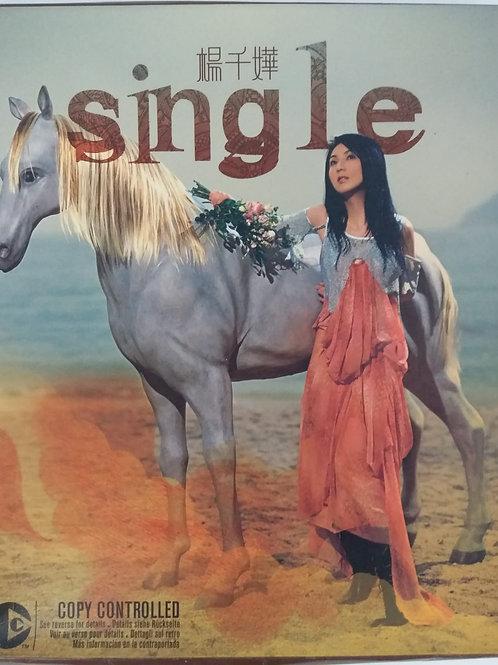 楊千嬅 - Single (DSD)