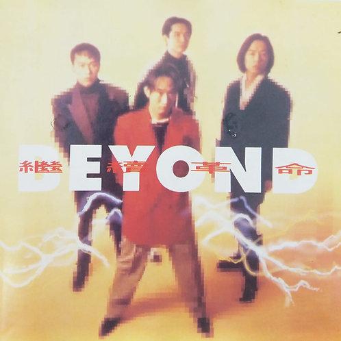 Beyond - 繼續革命