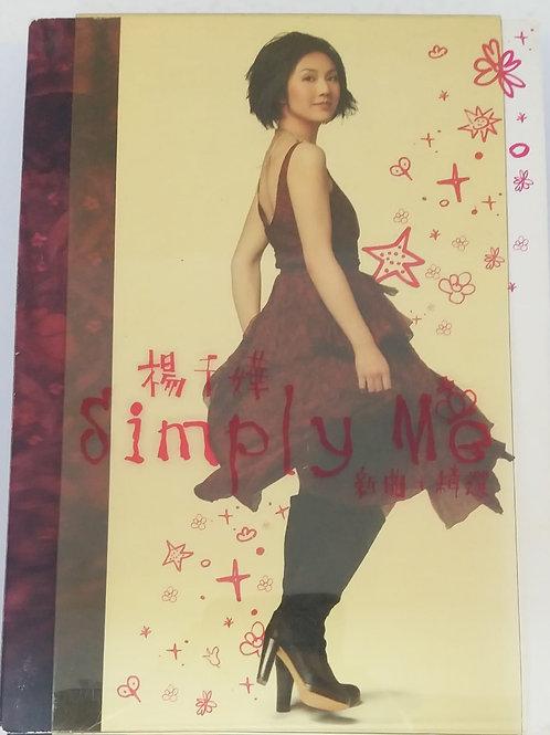 楊千嬅 - Simply Me 新歌+精選 (3 CD + Karaoke DVD/DSD)