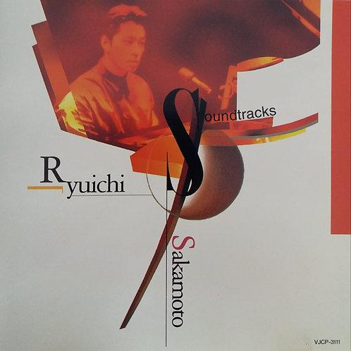 坂本龍一 Ryuichi Sakamoto - Best of Ryuuchi Sakamoto(Soundtrack)日版