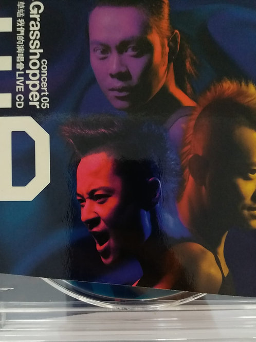 草蜢 - 草蜢我們的演唱會 Live CD (2 CD+DVD)