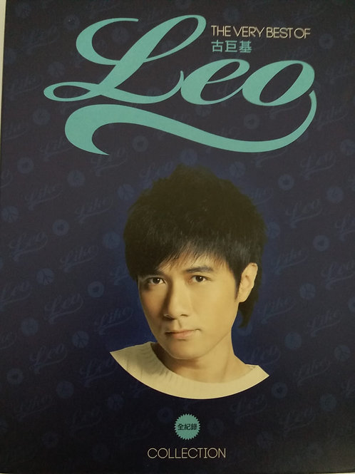 古巨基 - The very Best Of Leo (4 CD)