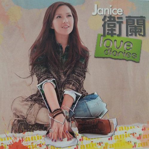 衛蘭 - Love Diaries (CD+DVD/DSD)