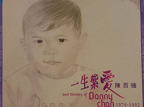 陳百強 - 一生紫愛陳百強 best memory of Danny Chan 1979-1992 (3 CD)